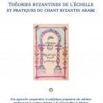 New book launch from Amine Beyhom / Publication du livre d'Amine Beyhom sur le chant byzantin
