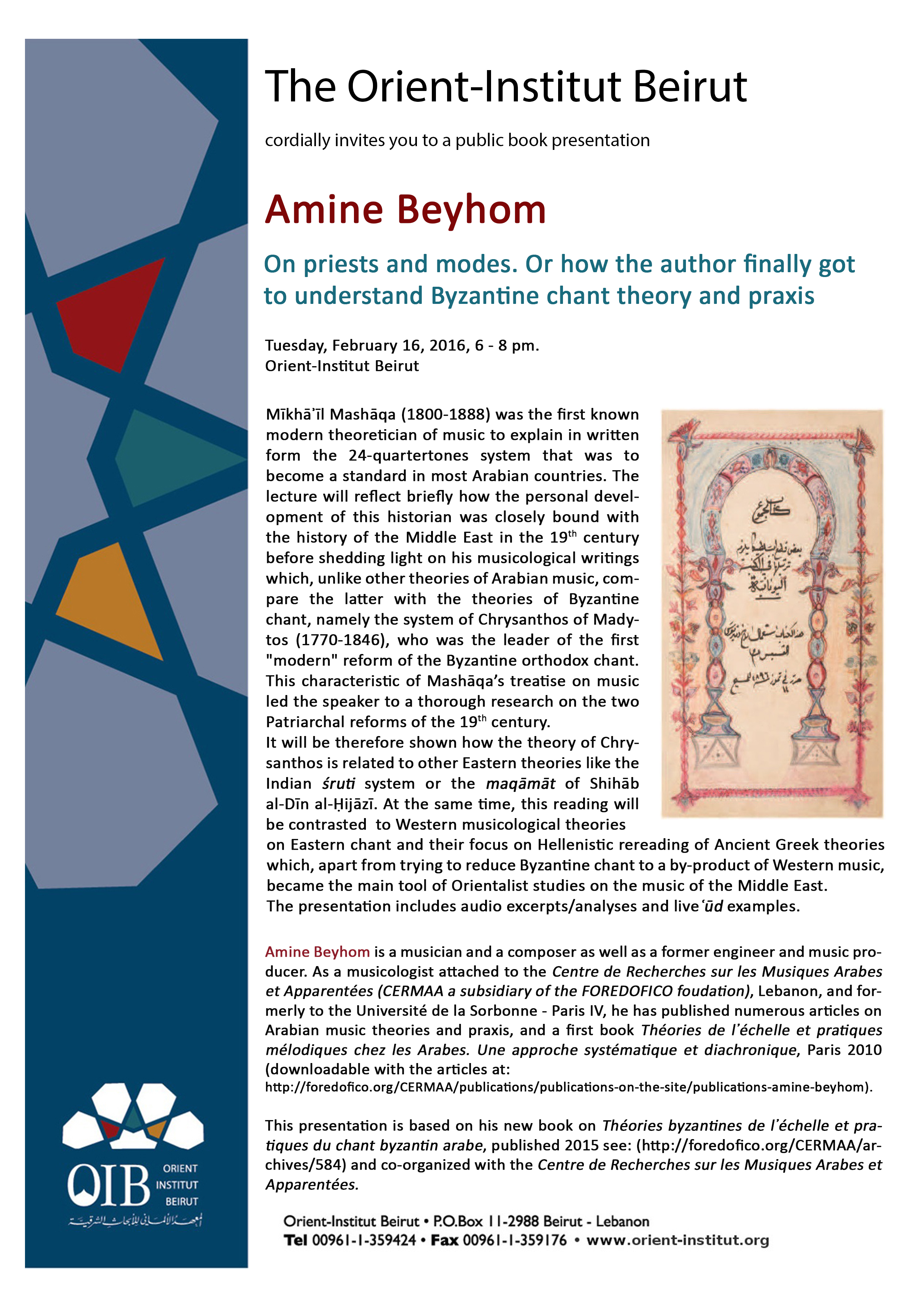 Public presentation of Amine Beyhom's book on Byzantine chant – Orient Institut Beirut – 16th February 2016