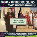 "Video-Analysis of ""Akh tagorye hʾashyrie"" (Syriac Orthodox Chant) performed by Evelyne Daoud"