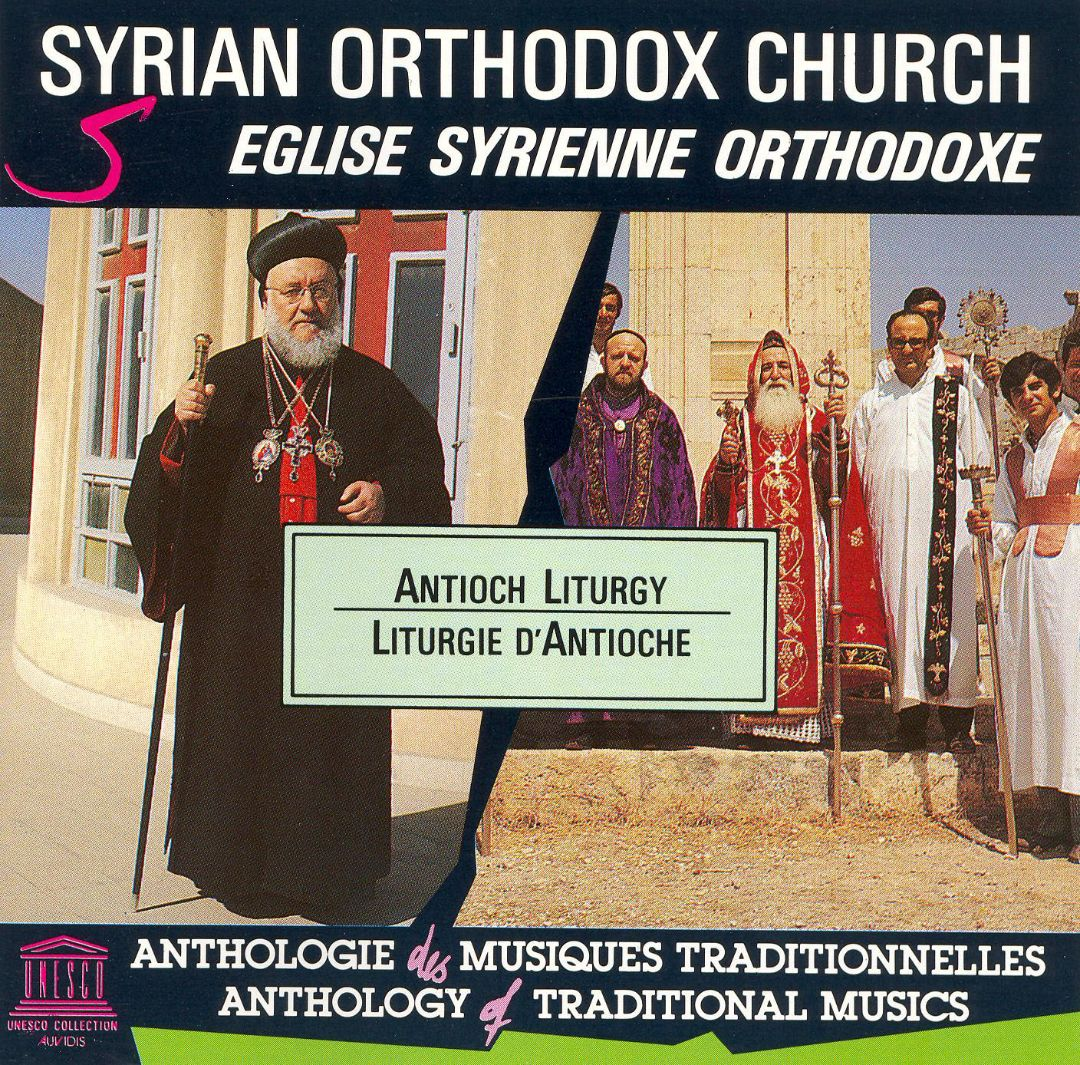 """Video-Analysis of """"Akh tagorye hʾashyrie"""" (Syriac Orthodox Chant) performed by Evelyne Daoud"""